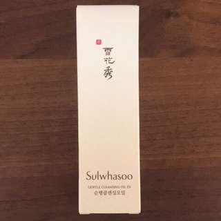 🚚 「二手」Sulwhasoo  雪花秀 順行潔顏油 EX