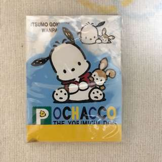 POCHACCO Sanrio 2005年絕版 Memo & Writing Pads 《For Sale In Japan Only》