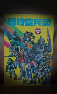 80yr Robotech comic