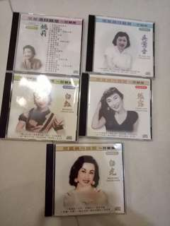 Oldie Chinese cds