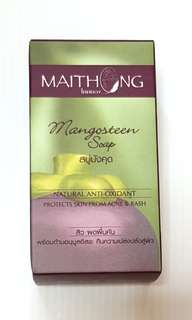 Mangosteen Soap (Natural Anti-oxidant)