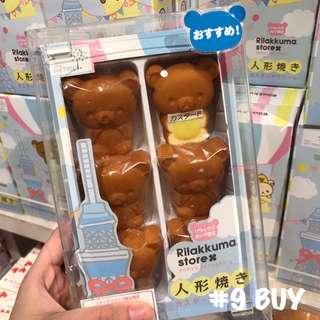 ✨日本 Rilakkuma Store 限定✨ 《 日本輕鬆小熊Rilakkuma人形燒 》