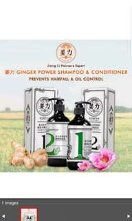 BN Ginger Power Conditioner (Jiang Li)