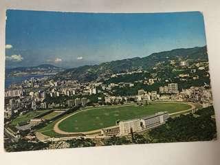1963年 香港實寄 跑馬地全景 名信片