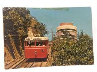 1977年 香港實寄 山頂纜車 名信片