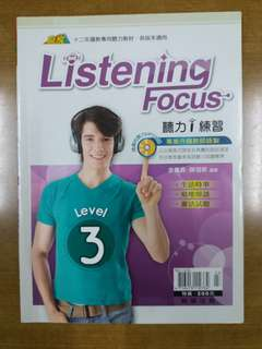 🚚 翰林版第三冊英文聽力練習