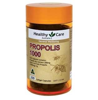 現貨澳洲Healthy Care Propolis蜂膠1000mg 200粒