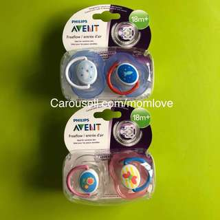 🌈(Ready Stock) 🆕Brand New Sealed in Box Philips AVENT Orthodontic Pacifier, Blue Rocket and Cloud/Pink Butterfly and Flower, 18 Plus Months, 18m+