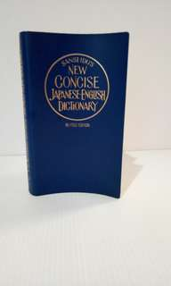 New Concise Japanese - English Dictionary