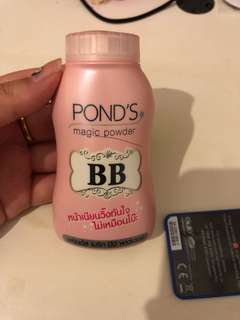 BB powder
