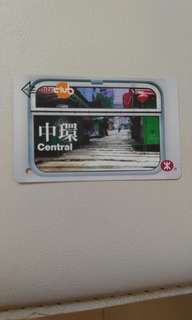 地鐵收藏票 中環 有兩張 每一張