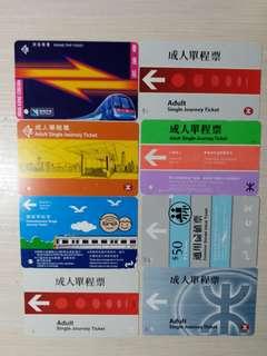 香港早期地鐵票共八張