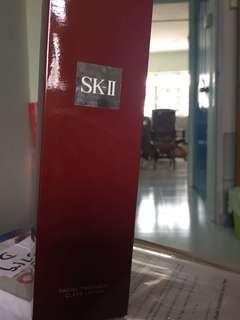 SK2 Facial Treatment Essence