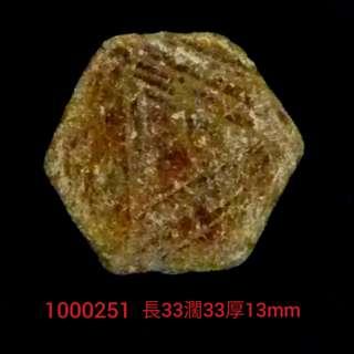 紅寶原石 大衛星彫刻
