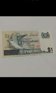 $1 Singapore Bird Currency Dollar Note
