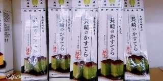 🇯🇵代購/長崎蜂蜜蛋糕