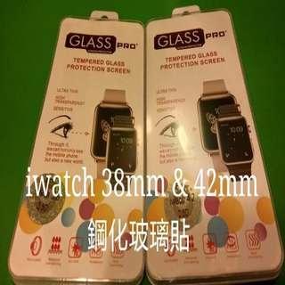 iwatch 玻璃保護貼 $25/2pcs