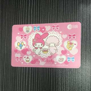 Limited Edition Sanrio My Melody Ezlink Card