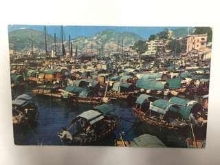 1956年 實寄 香港筲箕灣避風塘名信片