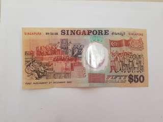 Vintage Singapore note