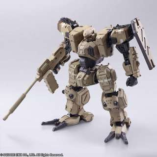 PRE-ORDER : Square Enix Front Mission First Wander Arts - Zenith Desert Ver.