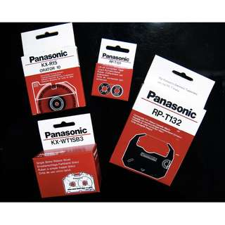 HARD TO FIND - Panasonic Electronic Typewriter Original Accessories Made in Japan -Daisywheel /Correction Tape /Single Strike Ribbon Blue /Correctable Film Ribbon Cassette Black - Warehouse Clearance fr $5 Up