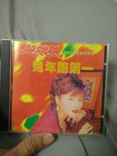 CD 华语