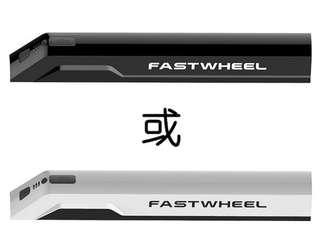 Fastwheel dead battery wanted
