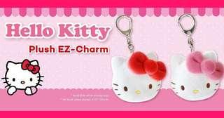 Hello Kitty Plushy Ezlink Charm