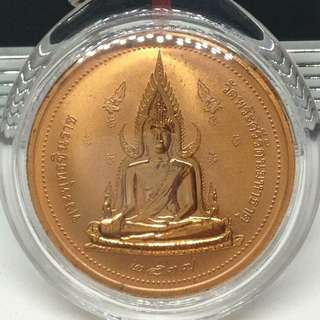 *Chinnaraj. Mass Chanted. Wat Bowon. 2537. $35