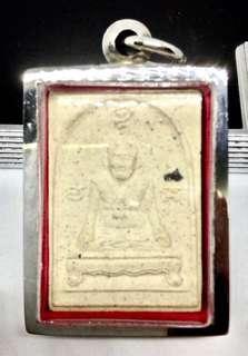 LP Buddha. Wat Klang ChooSee. Ah Fook Casing. 2535. $50