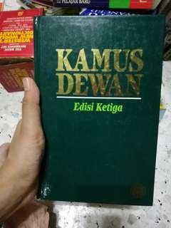 Kamus Dewan Bahasa Edisi 3