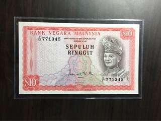 Malaysia 2nd series ten dollar