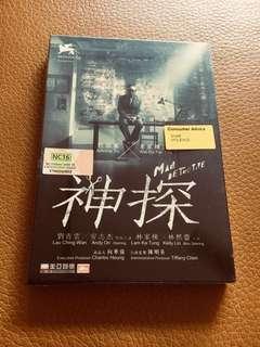 (Brand New) Mad Detective 神探 DVD