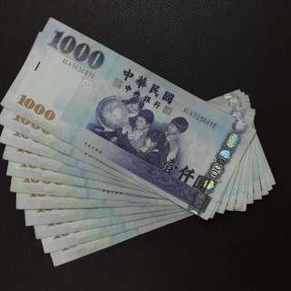 1000 Yuan (NTD) AU