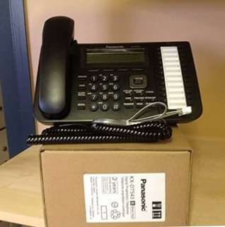 Panasonic KX-DT543 Digital Display Telephone