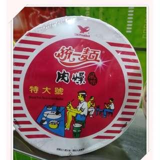 ⭐️ 台灣杯麵系列 ⭐️