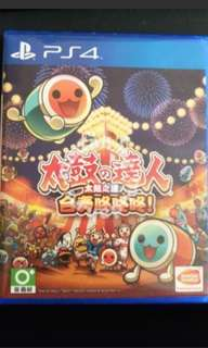 Taiko no Tatsujin with drum