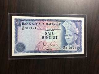 Malaysia 3th series one dollar fancy number