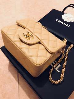 Chanel square mini x 💓