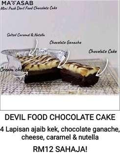 Devil Food Chocolate Cake (DFCC)