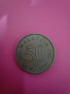 Syiling 50 sen belah tengah