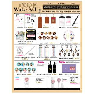【Preorder】Twice Japan 3rd Single [Wake Me Up] Release Event Official Goods