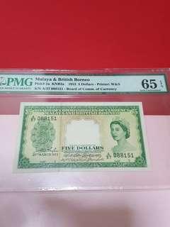 $5-MBB 1953 A/37-088151.PMG65EPQ