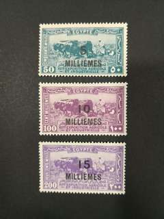 Egypt: Agricultural and Industrial Exhibition stamps of 1926 surcharged