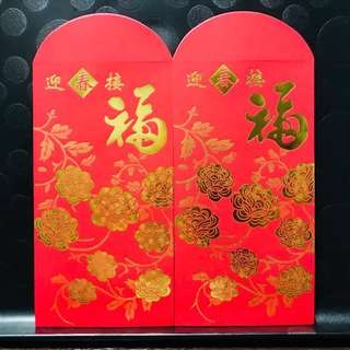 Thean & Co Advocates & Solicitors Malaysia Red Packets