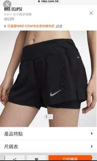 🚚 Nike Eclipse 2in1 女運動短褲