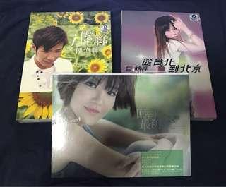 蔡淳佳 陳偉聯 石欣卉 CD