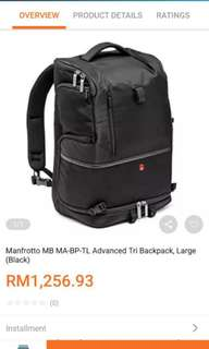 Advanced Camera and Laptop Backpack Tri