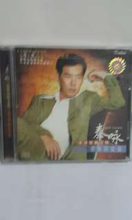 Cd chinese  秦咏
